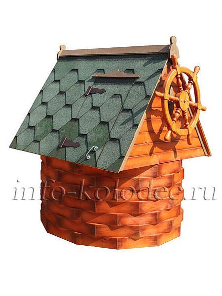 домик для колодца плетенка своими руками